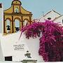 Улицы и площади Кордовы (Cordoba), Испания - достопримечательности Кордовы, путеводитель по Кордове и Андалусии. Самые красивые места в Кордове, маршруты по Кордове, туристический маршрут, что посмотреть, куда отправиться, где прогуляться, лучший путеводитель бесплатно скачать Кордова Андалусия Испания города испании